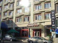 Hotel Tineretului Constanta